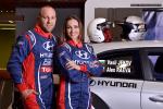 Официално представяне на рали отбор Алекс Раева и Жасил Жеков за Hyundai Trophy Racing